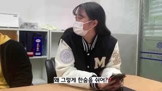 명지대학교 일어일문학과 홍보영상