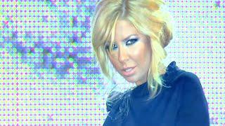 ANDREA - Iskam, iskam / АНДРЕА - Искам, искам | Official TV Version 2012
