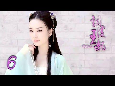 调皮王妃 第6集 高清(邓琳,苗韵桐,高江 领衔主演)