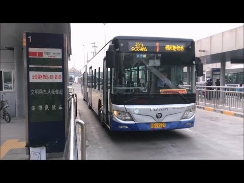 【BPT】Beijing Bus No.1 (SIHUI Public Transport Hub→LAOSHAN Bus Parking Lot) All journey POV