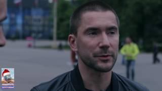 После фильма (дополнительные материалы) интервью Олега Винник на ВДНХ