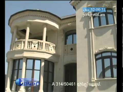 Продается 3-х этажный дом 900м2- Ереван - Нор-Норк