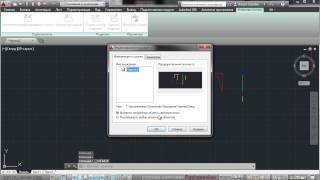 AutoCAD - инструменты редактирования (часть-2)
