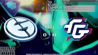 [RU] Evil Geniuses vs. Forward Gaming - The Kuala Lumpur Major BO3 by @4liver