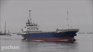 General Cargo Ship: HOWA MARU (Flag: JAPAN. IMO: 9128972) 貨物船「豊和丸」