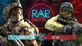 Рэп Баттл - Warface vs. Counter-Strike 1.6