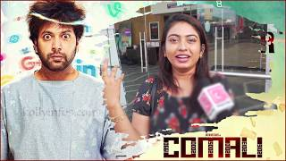 Comali Public Review | Jayam Ravi | Kajal Aggarwal,Yogi Babu | Comali Public Opinion | Comali Review