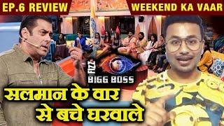 Salman Khan's CHILL Attitude Towards Housemates   Bigg Boss 12 Weekend Ka VAAR   Ep. 6 Review