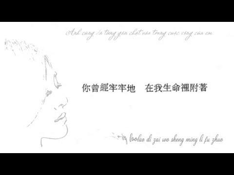 [Vietsub + Kara] 分手後不要做朋友 | Feng Shou Hou Bu Yao Zuo Peng You - 梁文音 | Rachel Liang Wen Yin
