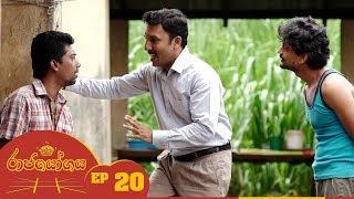 Raja Yogaya | Episode 20 - (2018-08-10) | ITN Thumbnail