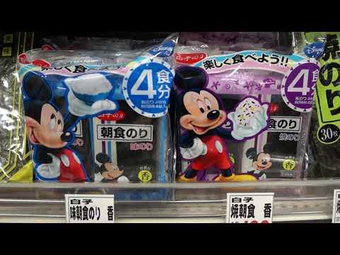 TOKYO SUPERMARKET Ozeki Tour