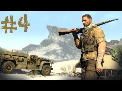 Sniper Elite 3. Прохождение. Часть 4 (Реально снайпер)