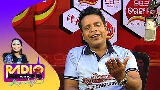Radio Time with Ananya   Candid Talk with Baidyanath Das-Composer   Celeb Chat Show   Tarang Music