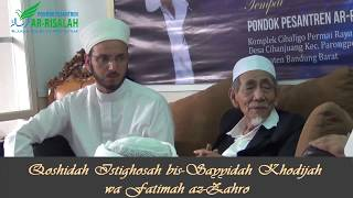 Gambar cover Qoshidah Istighosah bis-Sayyidah Khodijah wa Fatimah az-Zahro
