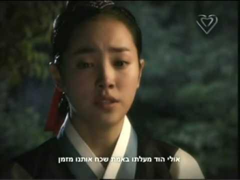 Yi San