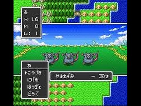 Dragon Quest 2 Gameplay Trailer iOS [iPhone / iPod touch / Android]