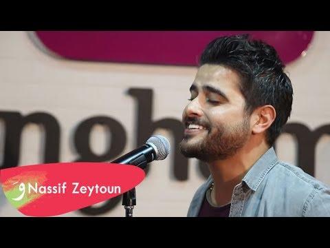 Nassif Zeytoun - Anghami Session 5 / ناصيف زيتون - في أنغامي