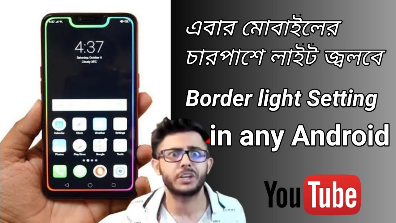 34+ Best Border Light Iphone