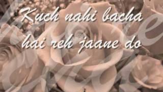 Reh Jaane Do - Aao Wish Kare