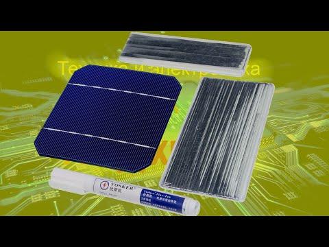 Солнечная батарея своими руками - пайка и тест элементов с алиэкспресс