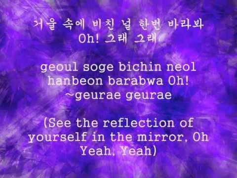 Son Dam Bi (손담비) - Queen (Lyrics) ツ