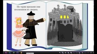 Дистанционный урок русского языка, 3 класс. Изменение по числам имен существительных на -мя.