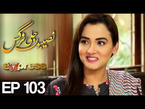Naseebon Jali Nargis - Episode 103 - Express Entertainment