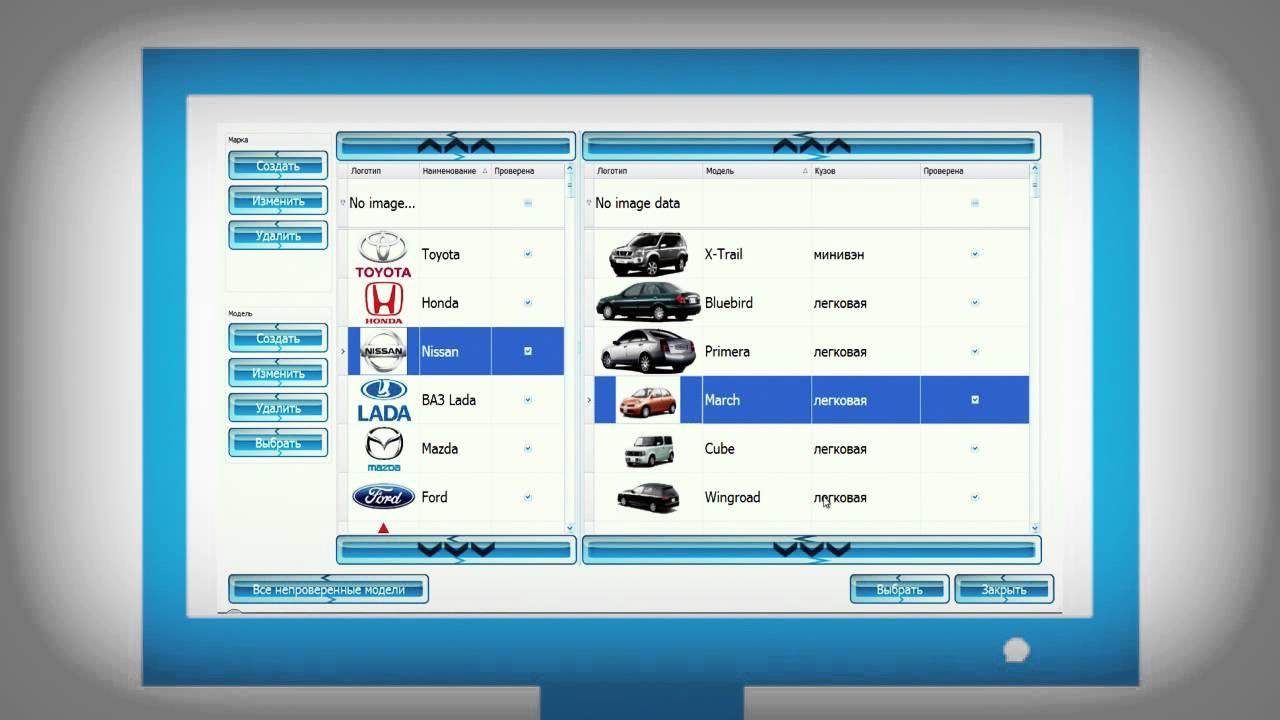 Программа для автомойки clean control скачать