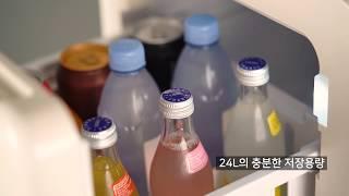 올리 저소음 서랍식 소형 미니 음료수 냉장고 OLR02