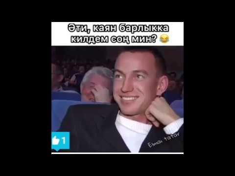 Татарские приколы шутки