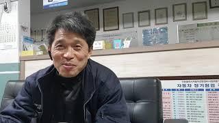 #대한민국 특전사 11공수 62대대 90년도 여단체육대…