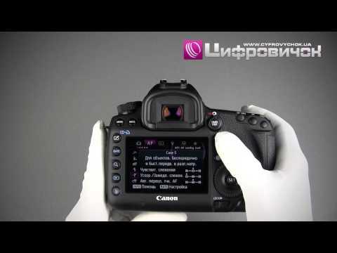 Видеообзор Canon EOS 5D Mark III