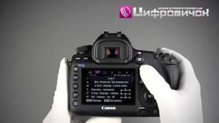 Видеообзор Canon EOS 5D Mark III(Видеообзор Canon EOS 5D Mark III от компании Цифровичок http://www.cyfrovychok.ua/Canon-EOS-5D-Mark-II-Kit-24-105.html., 2012-05-04T08:19:57.000Z)