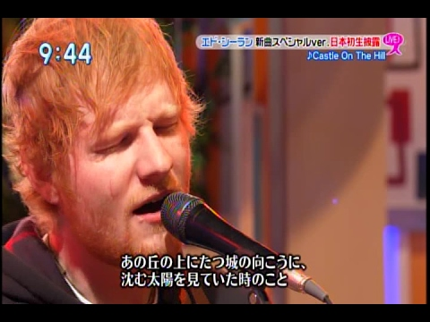 Ed Sheeran - Castle On The Hill (TV Performance )