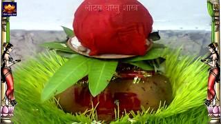 Navratri 2017 | नवरात्रि कलश स्थापना पूजा विधि | navratri ghat sthapna pooja vidhi |chaitranavratri
