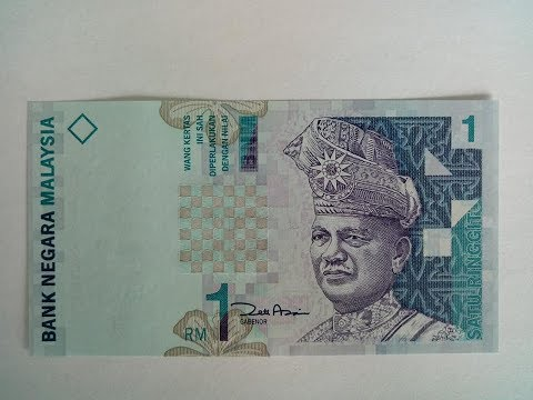 2000 Malaysia 11th Series RM1 banknote