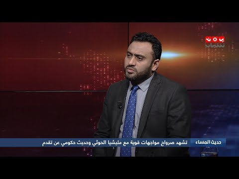 وزير الدفاع يقول انه تعرض لقذيفة غادرة في صرواح | حديث المساء