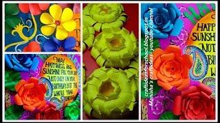 Lyrics how to make big paper flowers simple and easy download 3 easy paper flowers paper flowers big paper flower tutorial big paper flower decoration ideas3 lyrics mightylinksfo
