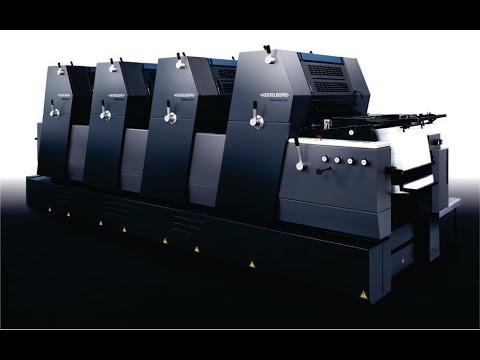 Tutorial mesin cetak GTO 52 4 W,praktis dan lengkap......