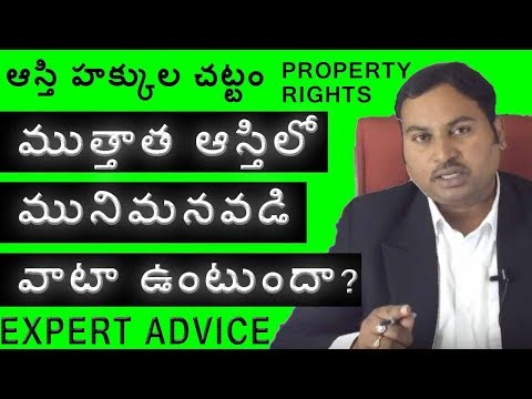 Great Grandson Rights On Great Grandfather's Property | Indian Succession Act