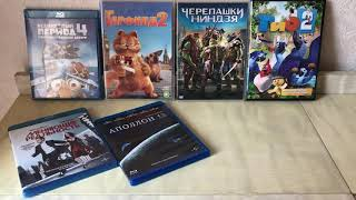 Детские мультфильмы и фильмы взрослые Blu Ray Продажа Авито