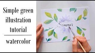 Рисунок акварелью для начинающих\Beginners watercolor drawing