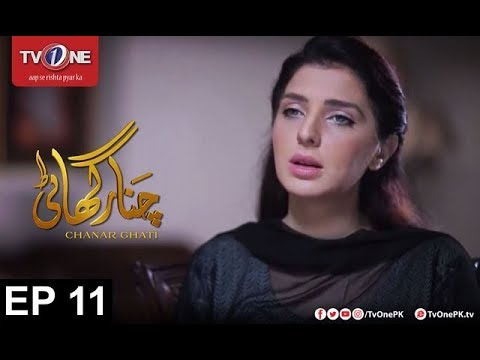 Chanar Ghati - Episode 11 - TV One Drama - 18th October2017