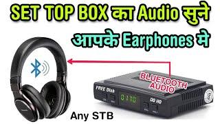 DIY | Add Bluetooth Audio To Any SET TOP BOX & TV | Free Dish बॉक्स मे लगाओ Bluetooth Audio
