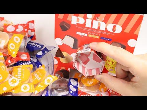 DIY Pino Gacha Frozen Dessert Pino Paper Craft Gashapon Making Kit