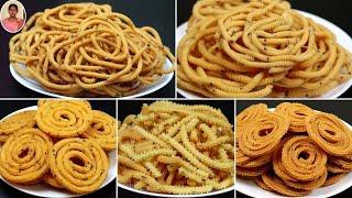தீபாவளிக்கு 5 விதமான முறுக்கு ரொம்ப ஈஸியா இதுபோல செய்ங்க | Diwali Recipes | Murukku in Tamil