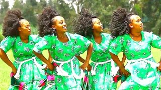 Dawit Wordofa - Yaz Lekek ያዝ ለቀቅ (Amharic)