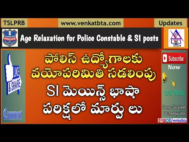 TSLPRB Police jobs age relaxation | Chances SI mains Language papers