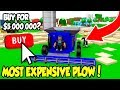 BUYING THE MOST EXPENSIVE VEHICLE IN FARMING SIMULATOR!! *SUPER OVERPOWERED* (Roblox)