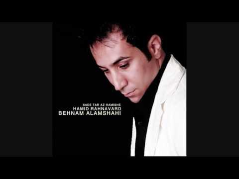 Behnam Alamshahi (Nemikhastam) (HD)